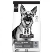 Hill's Science Diet Adult Active Dry Dog Food 20.4kg