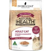 Ivory Coat Adult Chicken & Kangaroo in Gravy Wet Cat Food 12x85g
