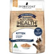 Ivory Coat Kitten Chicken in Gravy Wet Cat Food 12x85g