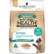 Ivory Coat Kitten Chicken & Ocean Fish in Jelly Wet Cat Food 12x85g