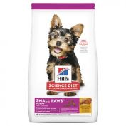 Hill's Science Diet Puppy Small Paws Dry Dog Food 1.5kg
