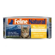 Feline Natural Canned Chicken Feast Cat Food 24x85g
