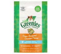 Greenies Feline Dental Treats Oven Roasted Chicken Flavour 60g