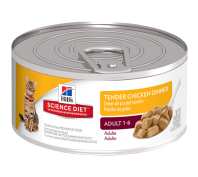 Hills Science Diet Cat Adult Tender Chicken Dinner 24 x 156G