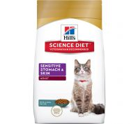 Hills Science Diet Cat Adult Sensitive Stomach And Skin
