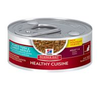 Hills Science Diet Cat Adult Healthy Cuisine Tuna & Carrot Medley 79G x 24