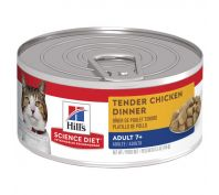 Hill's Science Diet Adult 7+ Tender Chicken Dinner Canned Cat Food 156g x 24