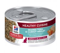 Hill's Science Diet Adult Healthy Cuisine Tuna & Carrot Medley Canned Cat Food, 79g x 24
