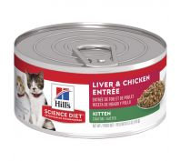 Hill's Science Diet Kitten Savory Chicken Entrée Canned Cat Food 156g x 24