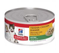 Hill's Science Diet Kitten Tender Chicken Dinner Canned Cat Food 156g x 24