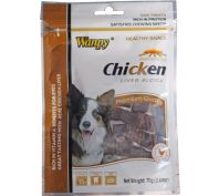Wanpy Chicken Liver Blocks Dog Treat 70g