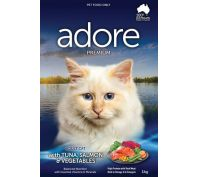 Hypro Adore Premium Tuna Salmon & Vegetable Adult Cat Food 1kg